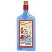 Flaschenpost®, blau, Motiv Hier kommt die Flaschenpost